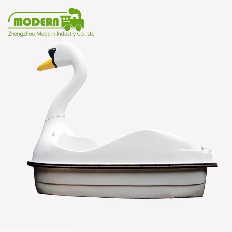 Swan Boat Ride WP02H02