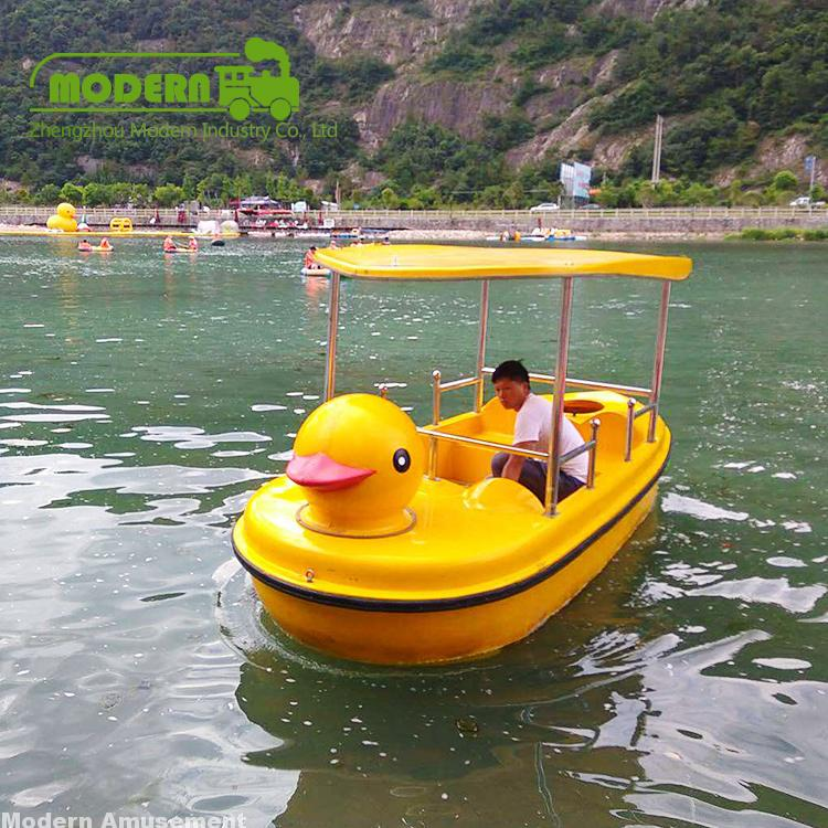 Duck Pedal Boat WS04T02