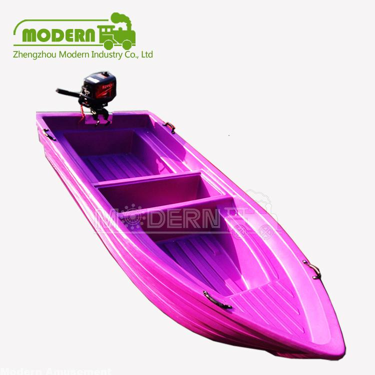 Pedal Fishing Boat WS04T02