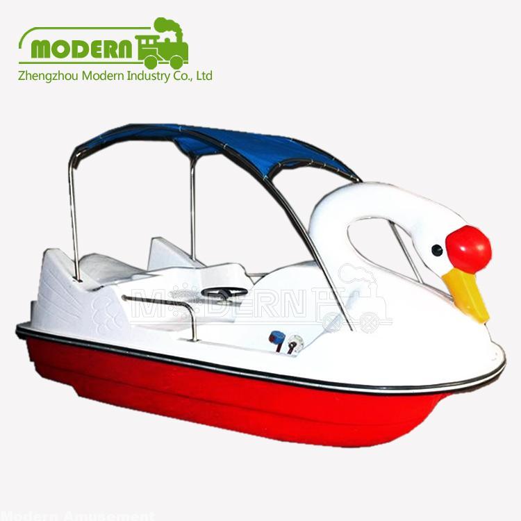 Swan Boat Rides WP02H01